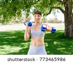 portrait of cheerful woman in... | Shutterstock . vector #773465986
