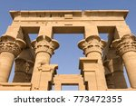 Buildings And Columns Of...
