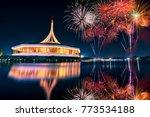 fireworks in suanluang rama ix. ...   Shutterstock . vector #773534188