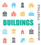 buildings icons set | Shutterstock .eps vector #773577412