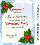christmas invitation with satin ... | Shutterstock .eps vector #773590342