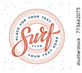 vintage hand lettering emblem... | Shutterstock .eps vector #773662075