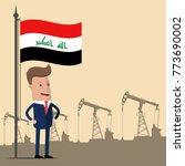 businessman or politician under ... | Shutterstock .eps vector #773690002