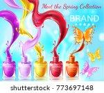 cosmetic background  open... | Shutterstock .eps vector #773697148