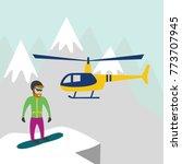 Heli Skiing. Heliskiing Flat...