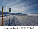 iceland road to natural... | Shutterstock . vector #773727466