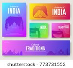 set of india cultural country... | Shutterstock .eps vector #773731552