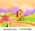 great wall of china | Shutterstock .eps vector #773755588