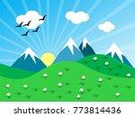 beautiful vector natural...   Shutterstock .eps vector #773814436