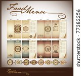 vector. restaurant menu design | Shutterstock .eps vector #77382256