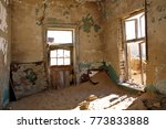 surreal and abstract interior... | Shutterstock . vector #773833888