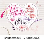 i love you text in english ...   Shutterstock .eps vector #773860066