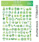 eco and bio vector set of 100... | Shutterstock .eps vector #77386450