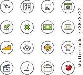 line vector icon set   arrival...