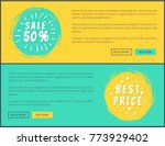 half price special offer cards...   Shutterstock .eps vector #773929402