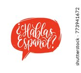 hablas espanol hand lettering... | Shutterstock .eps vector #773941672