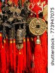 China Amulet Traditional...