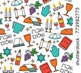 shabbat symbols seamless... | Shutterstock .eps vector #773982775