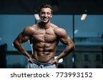 sexy strong bodybuilder... | Shutterstock . vector #773993152