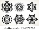 set of ornate lacy doodle... | Shutterstock .eps vector #774024736
