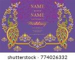 wedding invitation card... | Shutterstock .eps vector #774026332