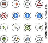 line vector icon set   sign... | Shutterstock .eps vector #774038146