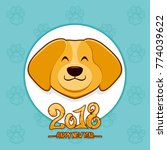 happy new year 2018 of the dog. ... | Shutterstock .eps vector #774039622