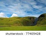 Skogarfoss Waterfall In Iceland