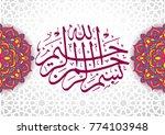 vector of bismillah in arabic... | Shutterstock .eps vector #774103948