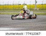 bucharest  romania   may 8 ... | Shutterstock . vector #77412367