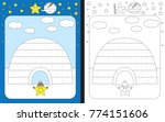 preschool worksheet for... | Shutterstock .eps vector #774151606
