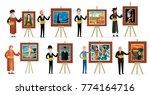 da vinci  van gogh  dal  ... | Shutterstock .eps vector #774164716