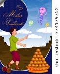 boy flying kite for happy makar ... | Shutterstock .eps vector #774179752