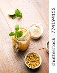 jal jeera or jaljira is an... | Shutterstock . vector #774194152