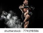 sportsman boxer fighting on... | Shutterstock . vector #774198586