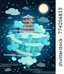 chinese pagoda on an ice... | Shutterstock .eps vector #774206815