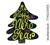 christmas tree of    Shutterstock .eps vector #774215455