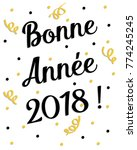2018 happy new year with french ... | Shutterstock .eps vector #774245245