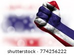 flag of costa rica painted on... | Shutterstock . vector #774256222