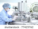 preparing machine for work in... | Shutterstock . vector #77425762
