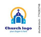 church logo. church building. | Shutterstock .eps vector #774282748
