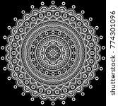 mandala pattern white good mood | Shutterstock .eps vector #774301096