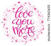 vector lettering with positive... | Shutterstock .eps vector #774362635