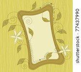 decorative retro frame | Shutterstock .eps vector #77437990