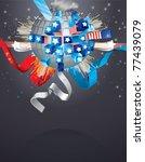 vector exploding sphere with... | Shutterstock .eps vector #77439079