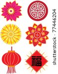 vector chinese new year elements | Shutterstock .eps vector #77446204