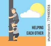 helping each other vector... | Shutterstock .eps vector #774483016