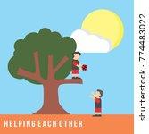 helping each other vector... | Shutterstock .eps vector #774483022