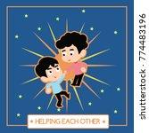 helping each other vector... | Shutterstock .eps vector #774483196