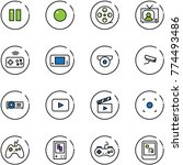 line vector icon set   pause...   Shutterstock .eps vector #774493486